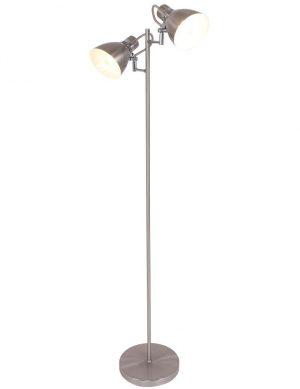 lampadaire moderne sur pied