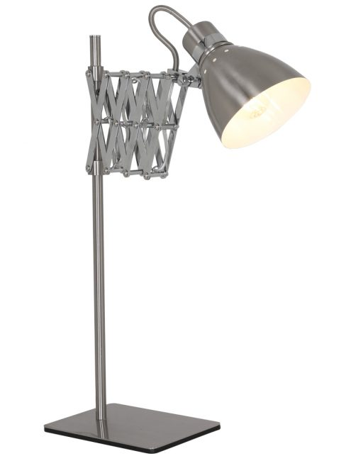lampe extensible
